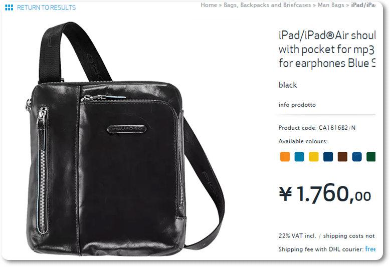 сумка   PIQUADRO IPAD 1760 сумка piquadro черный