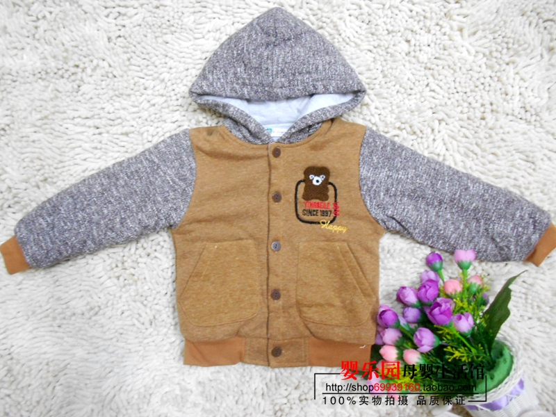 детский жакет Infant and bei yue 87041