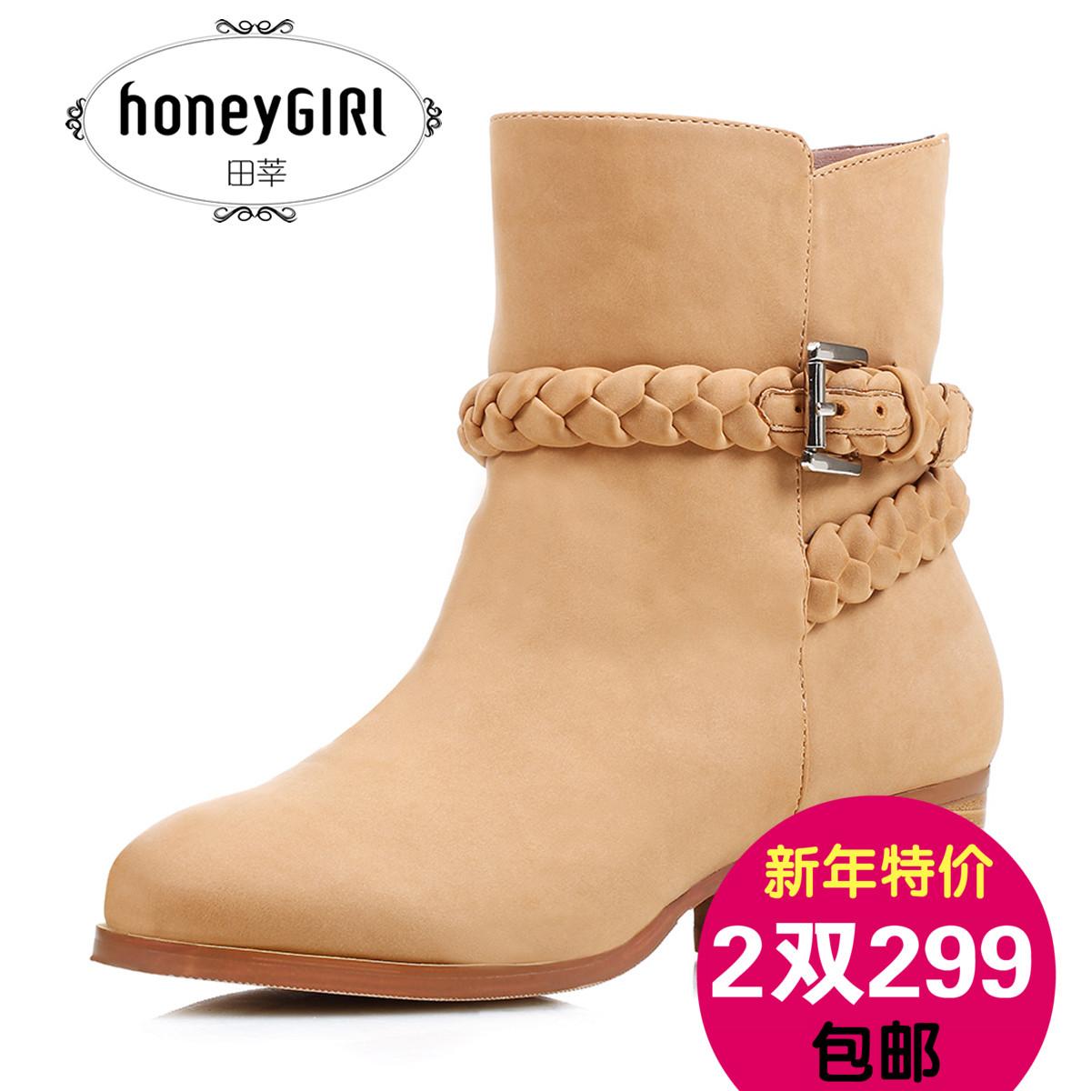 Женские сапоги Honeygirl hg14dx68177/13 299 2014 смазка hi gear hg 5509