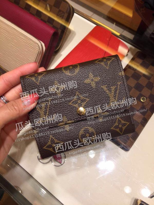 бумажник Lv M60402 люстра linvel lv 9053 5