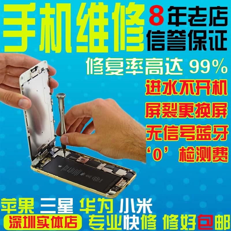 Запчасти для мобильных телефонов Apple Samsung Huawei millet  6plus Iphone5s пассивное apple apple iphone5s 5 поколения мобильной связи unicom suogang свободных мобильных 4 g сети издание