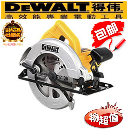 Пила циркулярная DEWALT DEWALT  DWE561 185MM dewalt dwd024