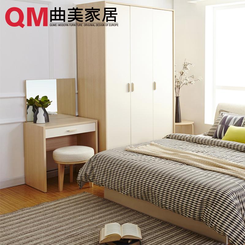 曲美家具 卧室梳妆套装梳妆台+梳妆凳