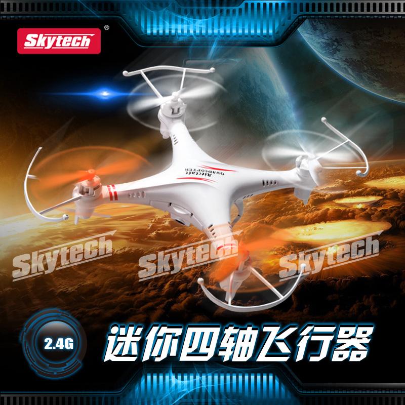 Вертолет на электро-, радиоуправлении Skytech m62 вертолет на электро радиоуправлении skytech m62