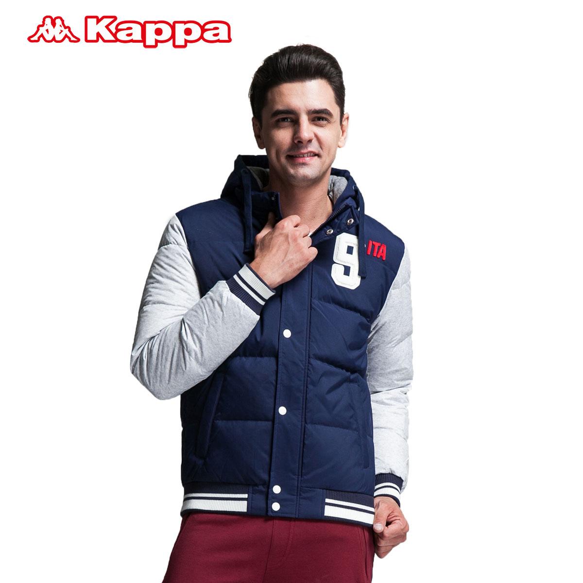Спортивный пуховик Kappa K0452YY08 спортивный пуховик kappa k0272yy54