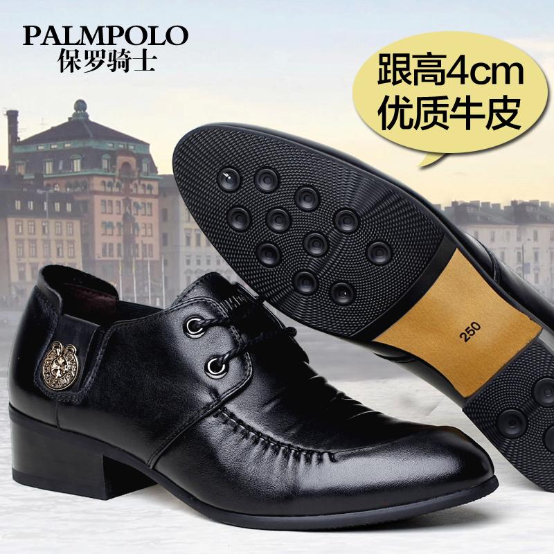 Демисезонные ботинки Palmpolo 214qa3699 37
