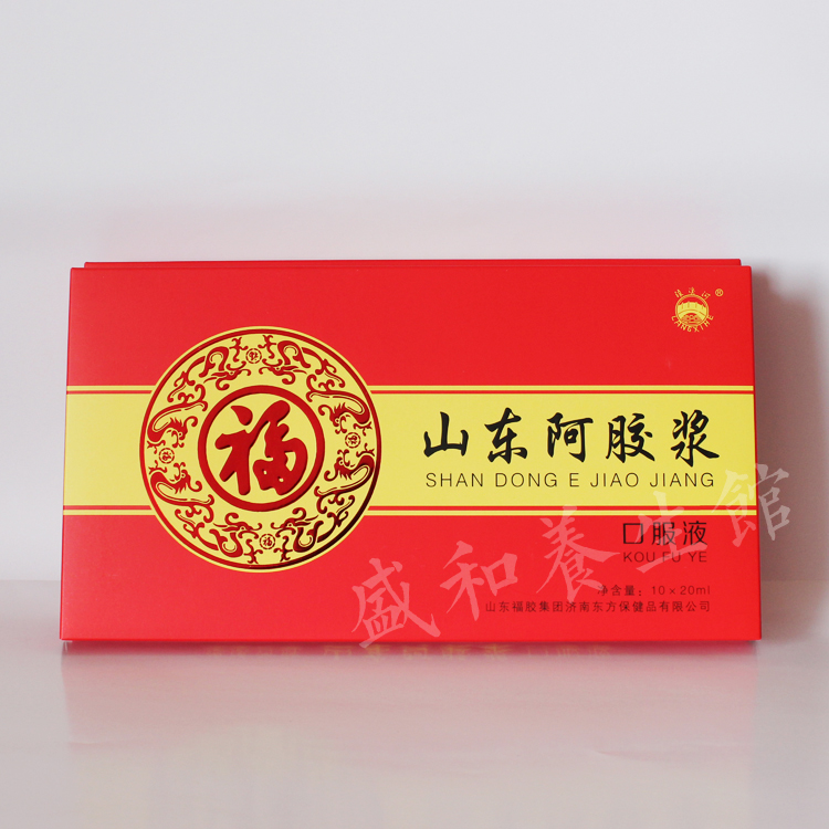 Fu brand of donkey/hide gelatin 10 *20ml