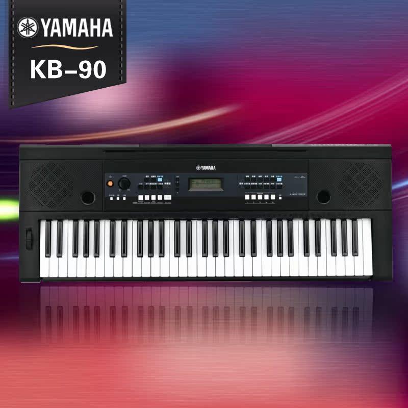 Синтезатор Yamaha  KB-90 61 синтезатор yamaha dgx 520 кредит