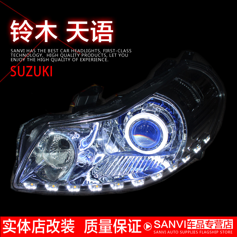 лампа Three  SX4 Q5 LED