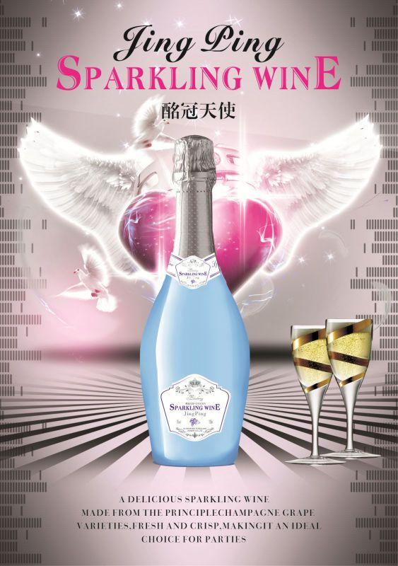 Вино MOET et Chandon Angel Blueberry sparkling wine 750ml вино peter virtue 750ml
