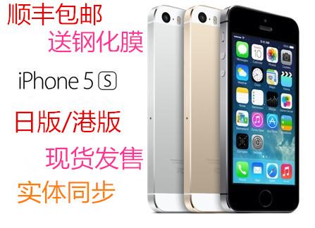 Мобильный телефон Apple  Iphone 5s( 4G 5S мобильный телефон lenovo k920 vibe z2 pro 4g