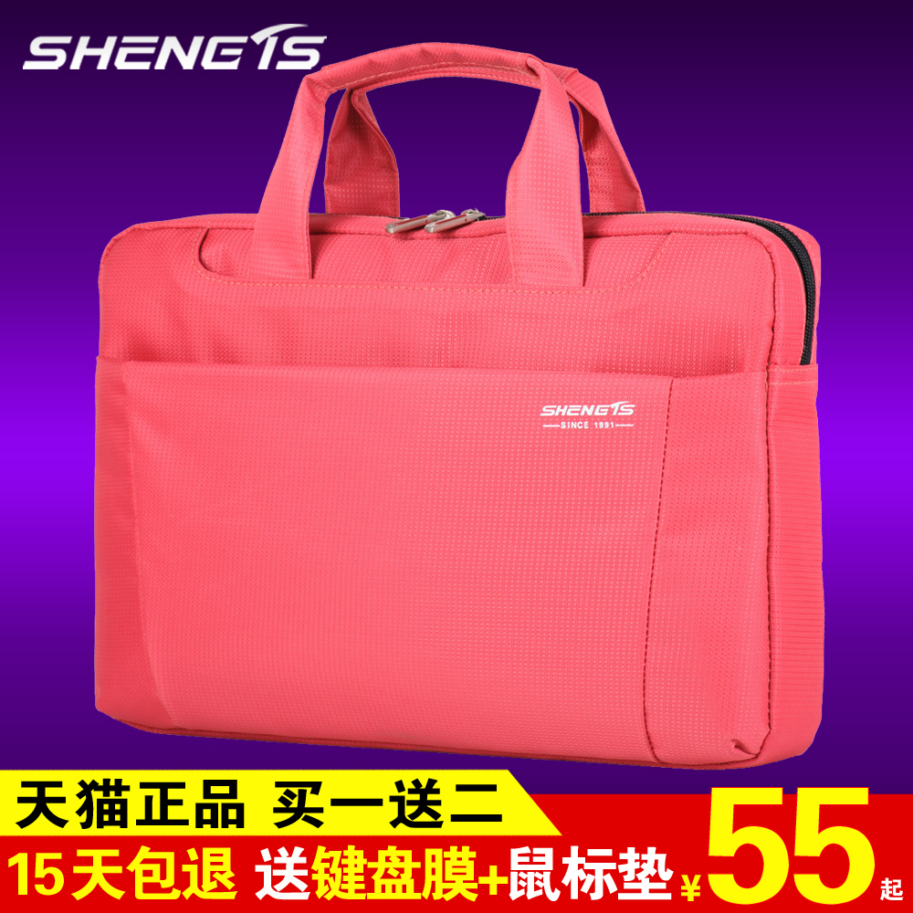 Фото Сумка для ноутбуков 13/14/15 сумка для ноутбуков cool bell 13 3 15 6 17 14 10 12