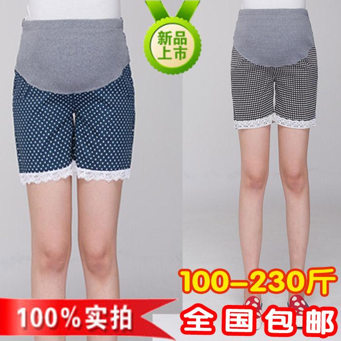 Брюки для беременных Professional plus size maternity clothes 199 200