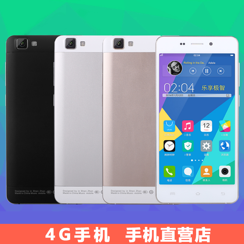 Мобильный телефон MIKI  M4 5.0 4G/3G мобильный телефон lenovo k920 vibe z2 pro 4g