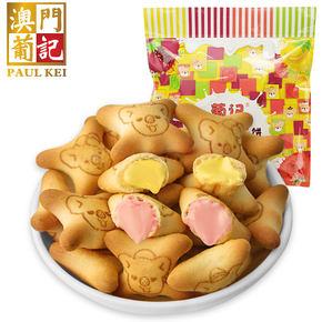 葡记小熊灌心饼300g