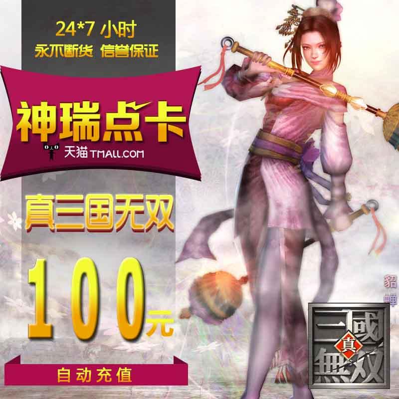 OL OL/100 10000 100 10000 100