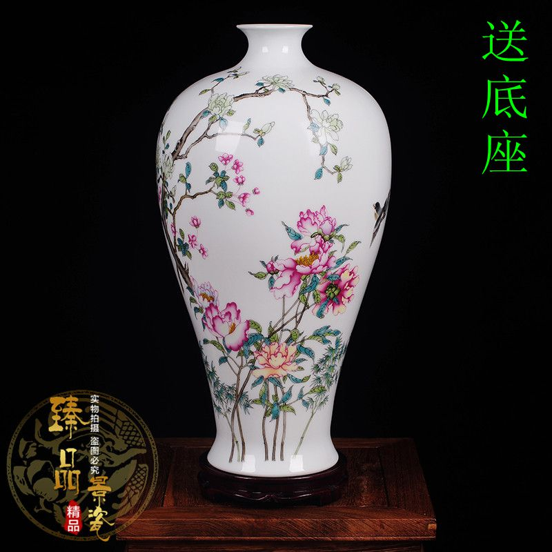 Цветочная ваза Jingdezhen Ceramic Vase q18040 usriot usr n520 serial to ethernet server tcp ip converter double serial device rs232 rs485 rs422 multi host polling