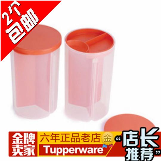 Пищевой контейнер Tupperware пищевой контейнер tupperware 1l