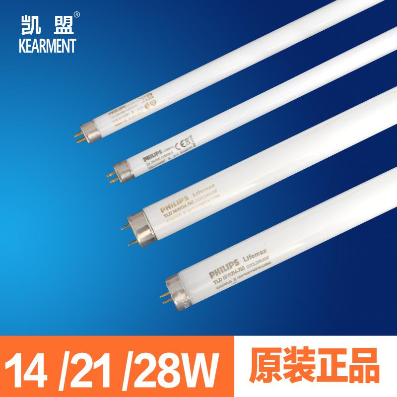 Линейная люминесцентная лампа Philips T5 T5 T5 14W 21W 28W линейная люминесцентная лампа philips t8 tld58w 1 5