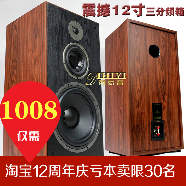 Hi-Fi акустика Magnat 12 HIFI акустика центрального канала magnat quantum center 67 black