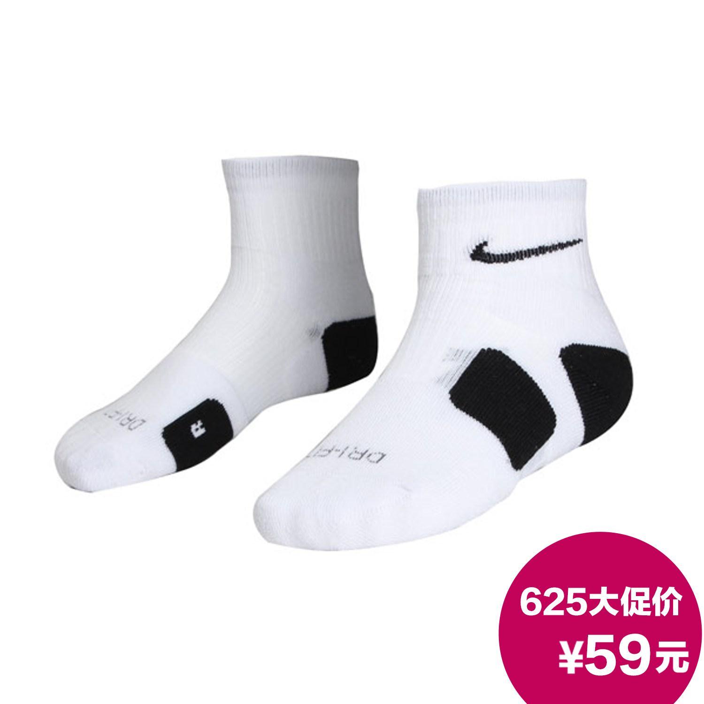 Спортивные носки Nike sx4808 2015DRI-FIT -007 лонгслив nike лонгслив dri fit contour long sleeve