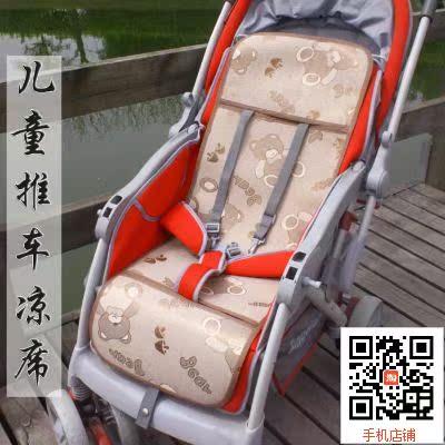 Фото Комплектующие для коляски Other brands 1688 комплектующие