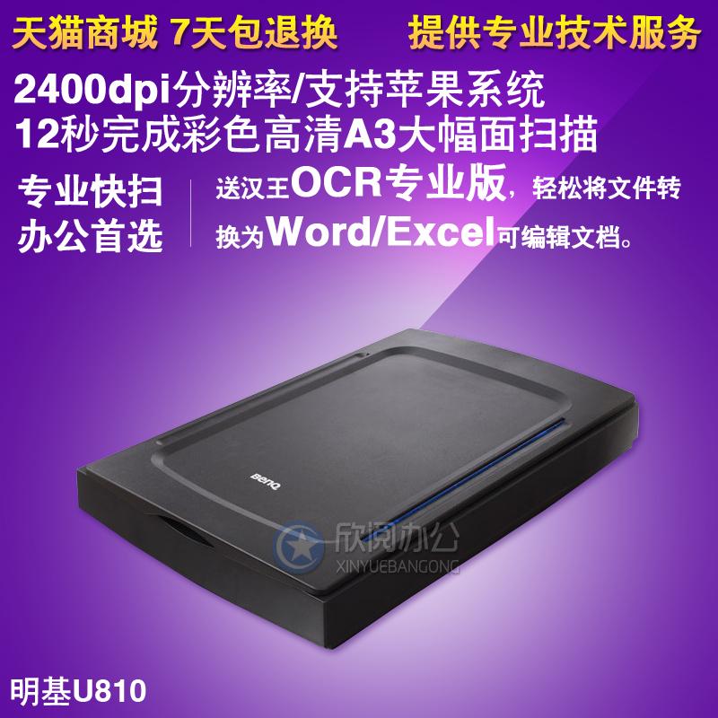 Сканер Benq  U810 A3 2400dpi U809 benq th682st