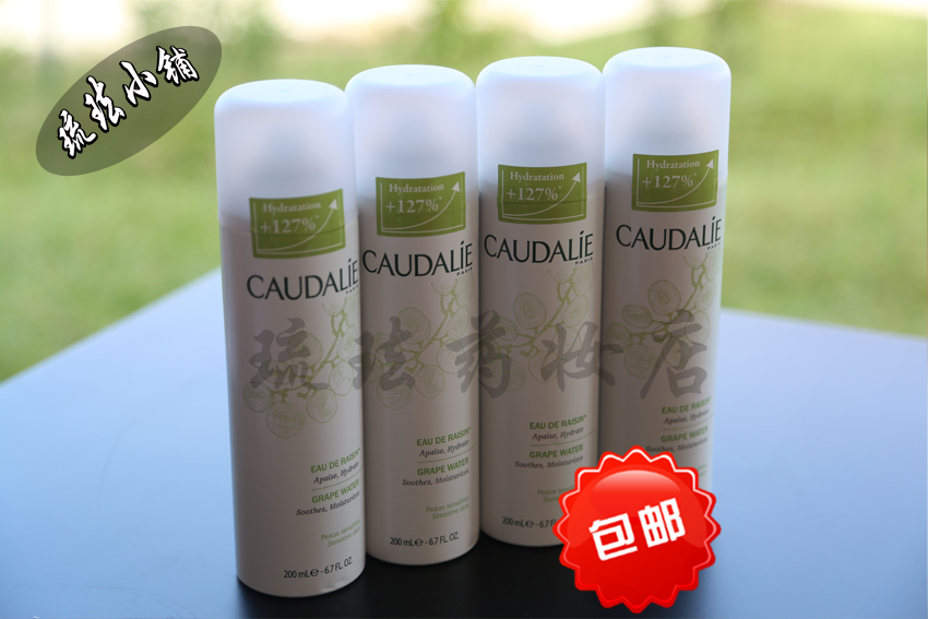 Лосьон/лосьон Caudalie 200ML 99 лосьон лосьон caudalie 100ml