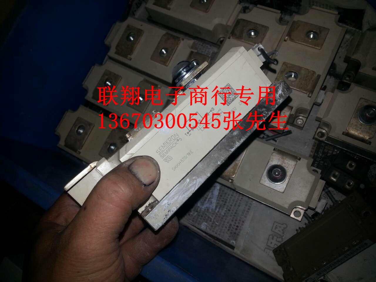 Тиристорный TRIAC   SKKH570/18E SKKH570/16E skkt132 18e skkt132 16e skkt132 14e skkt132 12e module