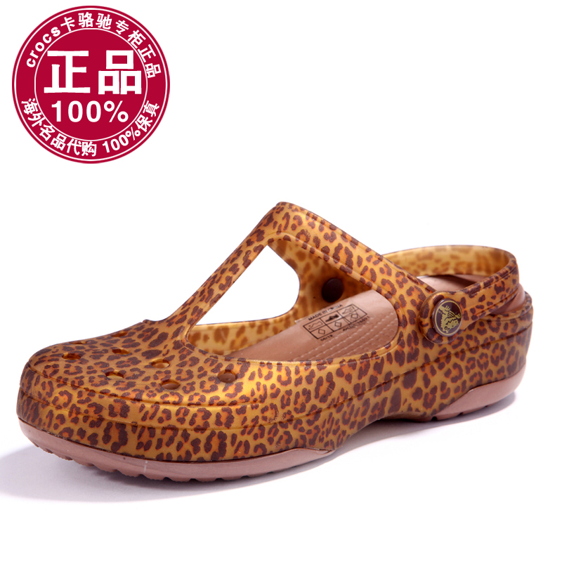 Кроксы Crocs 15091