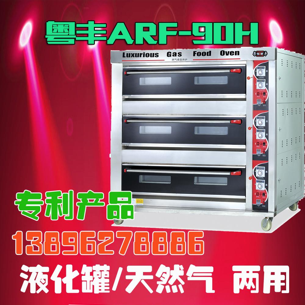 Электрический духовой шкаф электрический духовой шкаф samsung nv70k2340rs