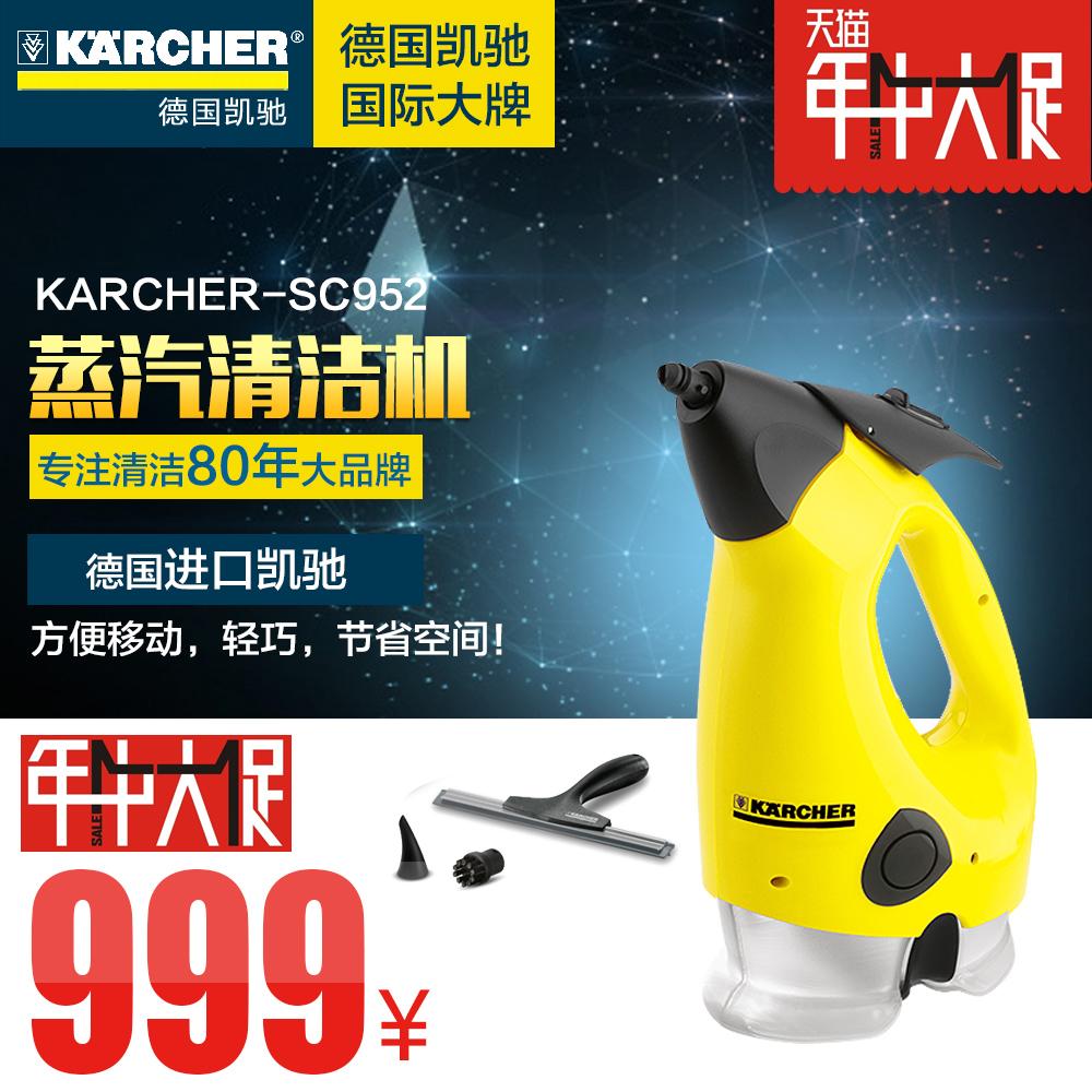 Пароочиститель Karcher  SC952 пароочиститель karcher sc 2 1 512 000