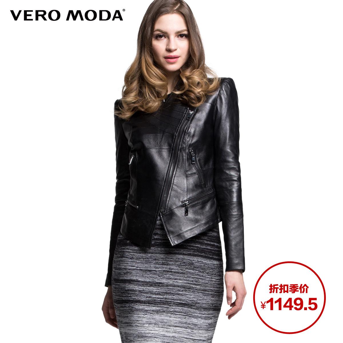 Кожаная куртка VERO MODA 315110021 1149.5 !VeroModa куртка vero moda 10191226 black