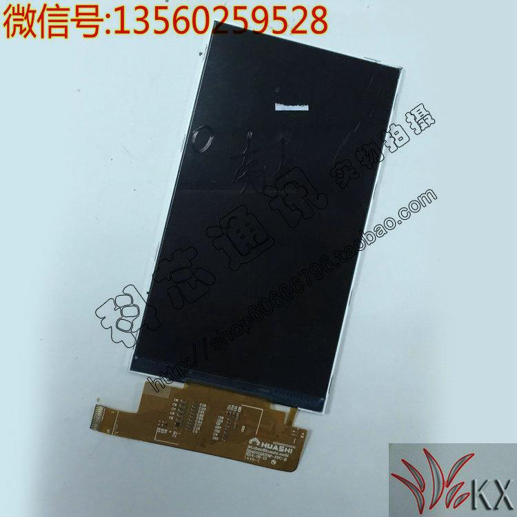 Запчасти для мобильных телефонов At the title HS45VH20T8F-FPC-B запчасти для мобильных телефонов such as the title lg f180 lgf180 e973 e975 lge973