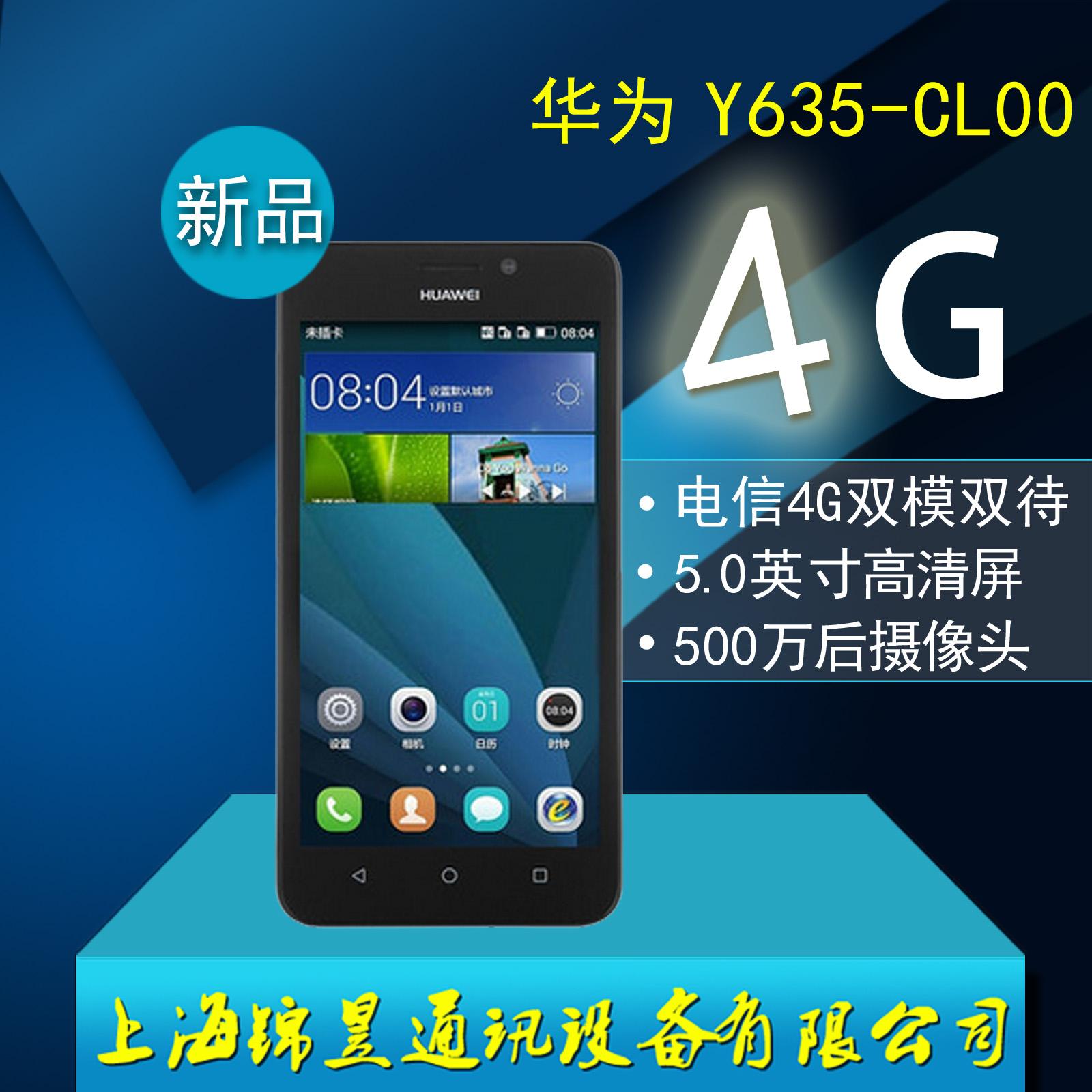 Мобильный телефон Huawei  Y635-CL00 4G мобильный телефон lenovo k920 vibe z2 pro 4g