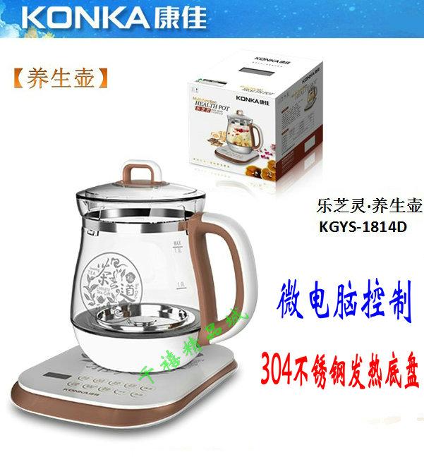Керамический электрочайник Konka konka KGYS-1814D керамический электрочайник samuel a3