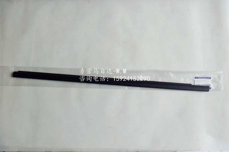 Элемент салона Mazda 323 масляный насос hainan mazda 323