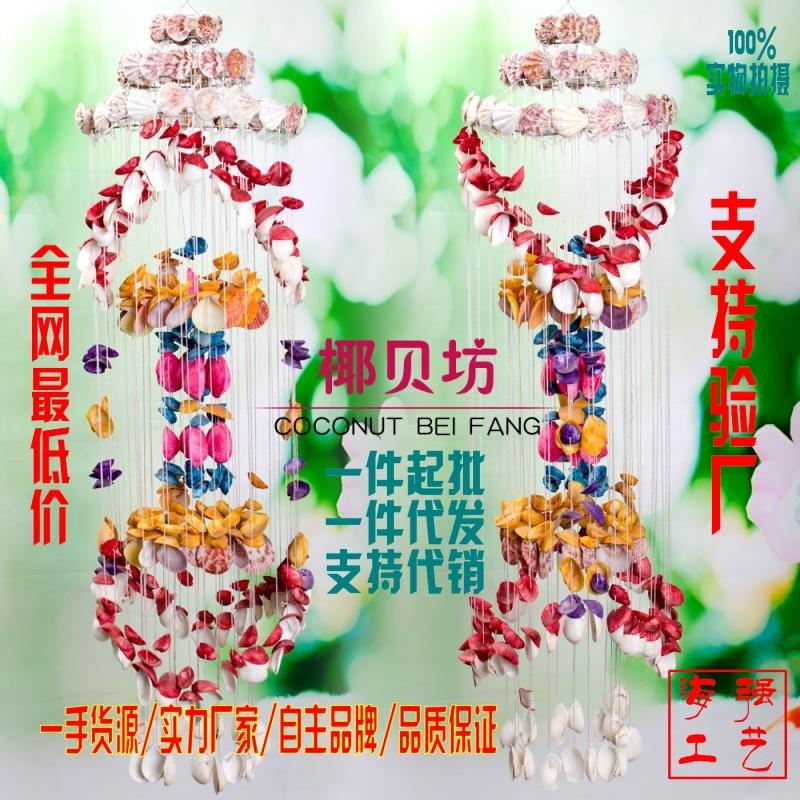 Фото Китайские колокольчики Coconut shells square