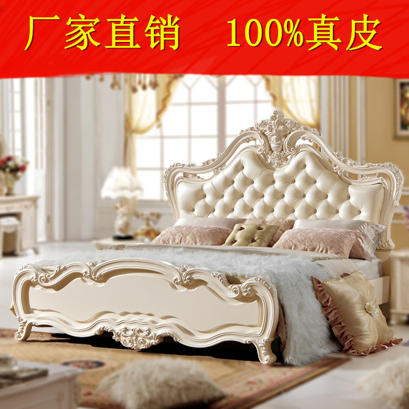 Кровать из массива дерева Crown Plaza furniture 1.8 кровать из массива дерева xuan elegance furniture