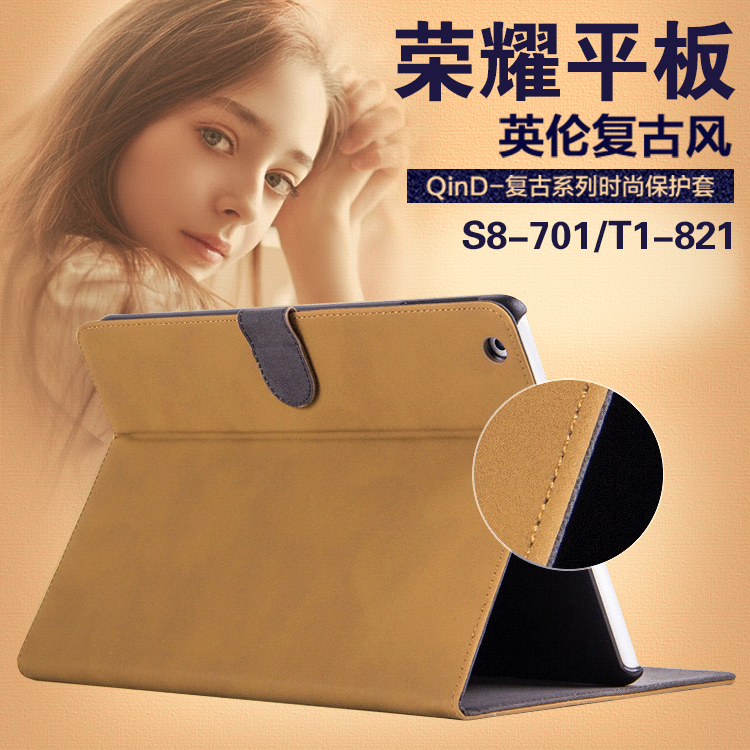 Фото Чехол для планшета Qind S8-701u S8-701w T1-821w case cowhide sleeve for mediapad t1 8 0 s8 701u w t1 821w 823l 8 tablet pc protective stand cover genuine leather pouch cases