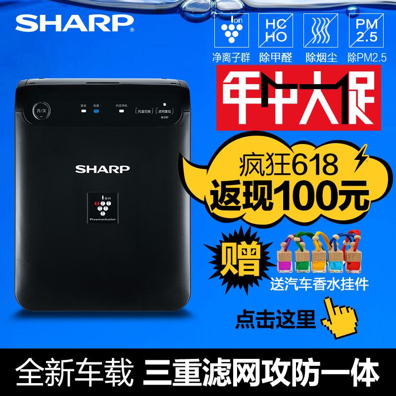 все цены на Очиститель воздуха Sharp Fu/gem1n/b FU-GEM1N-B PM2.5 онлайн