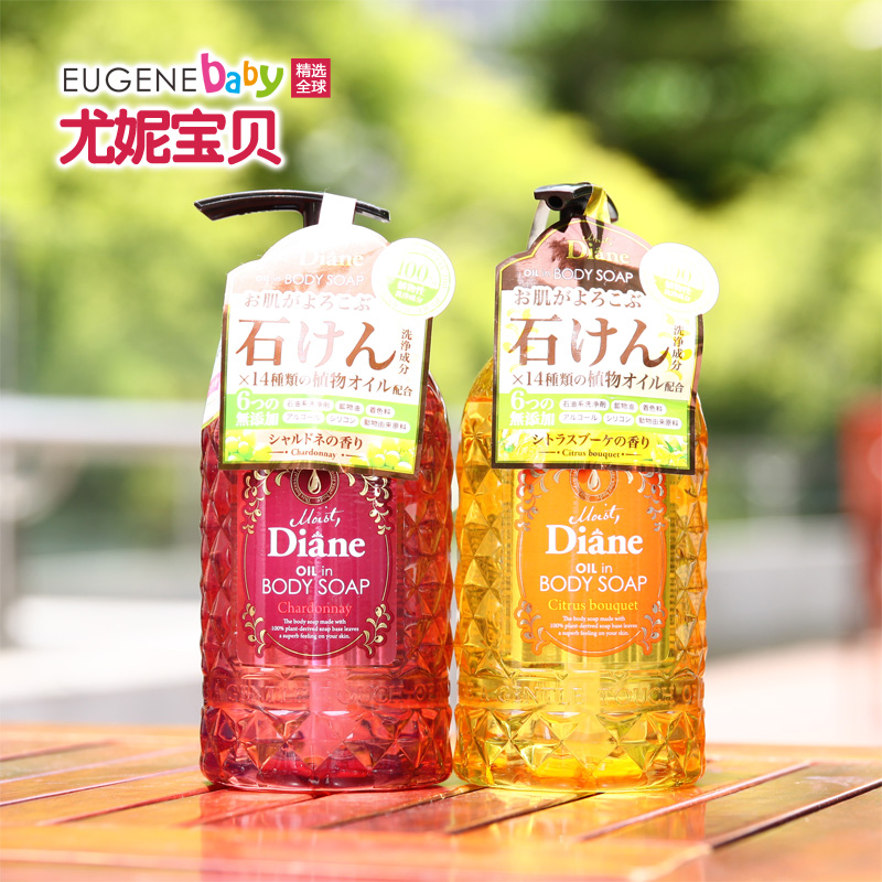 Moist diane  500ML free shipping 10pcs 100% new pico