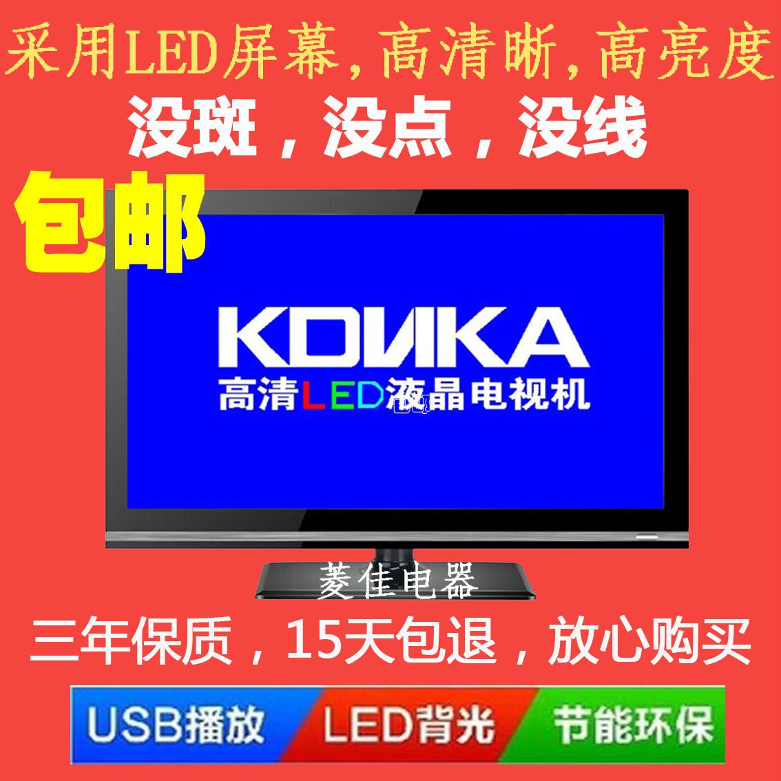 LED-телевизор Konka 17 19 20 22 26 24 LED konka kpc 40zd91e мультиварка
