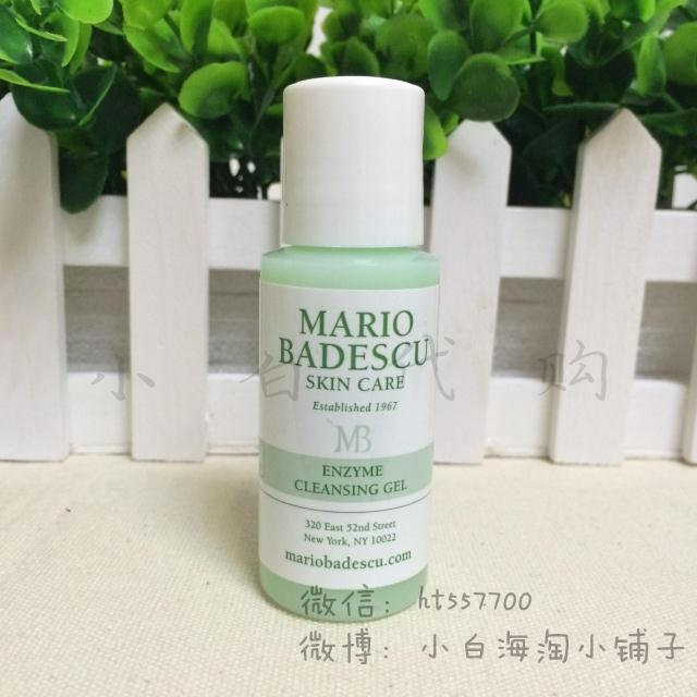Mario badescu  Enzyme 29ml cellulase enzyme production from trichoderma reesei