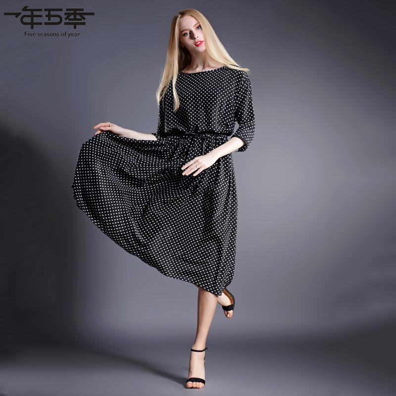 Женское платье Five seasons of year f15xl0524 2015