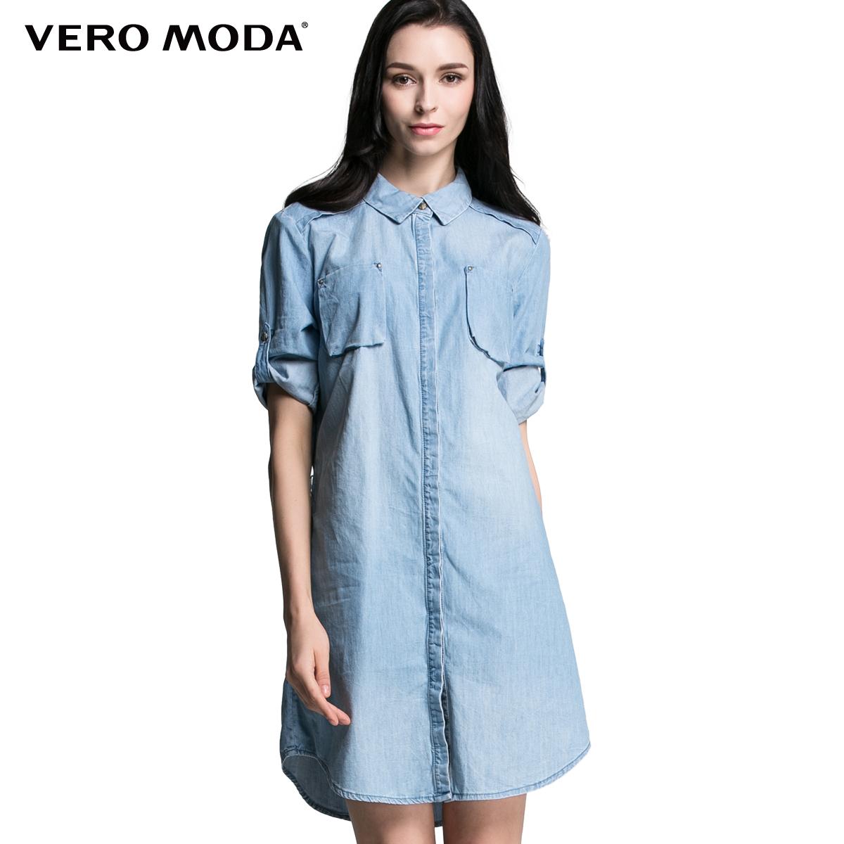 Женское платье VERO MODA 315142001 женское платье vero moda 31527a092
