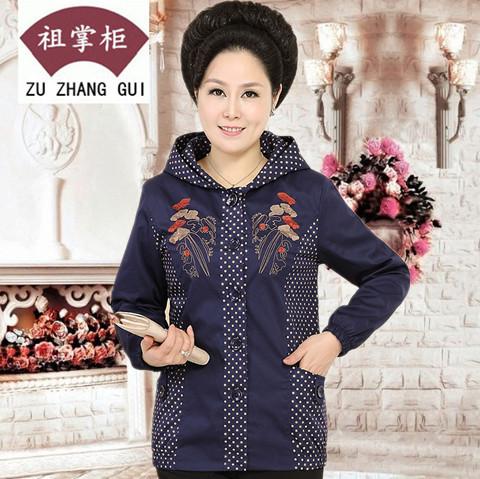 Одежда для дам  05236 40-50-60 цена