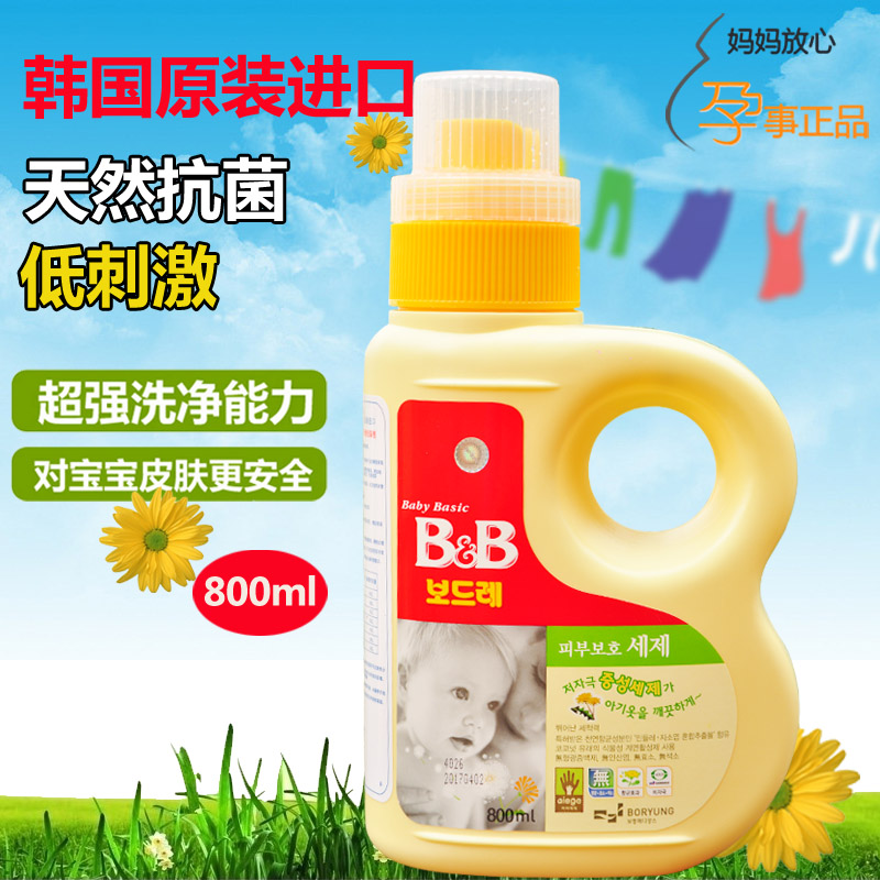 B&b B&B 800ml hubang hbg16 b
