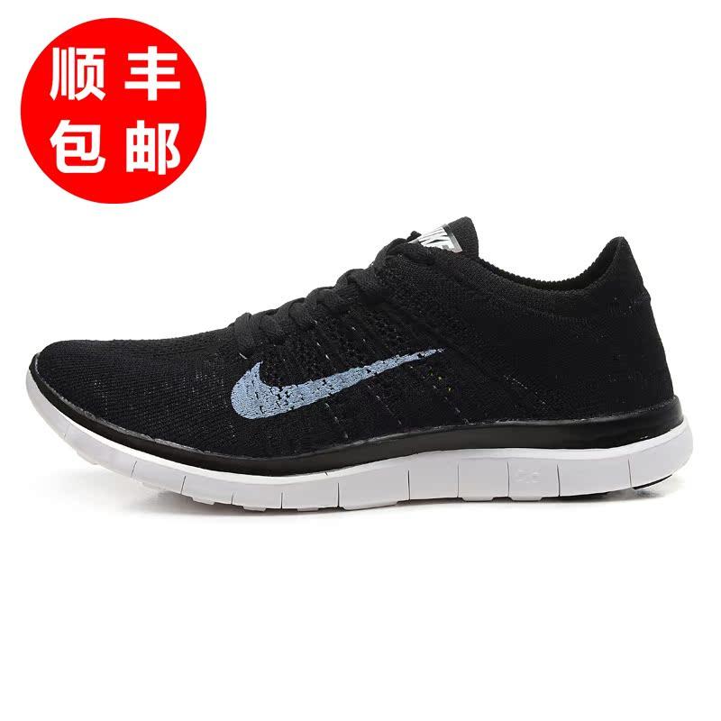 Кроссовки Nike 2015 Free4.0 nike nike ni464aghca01