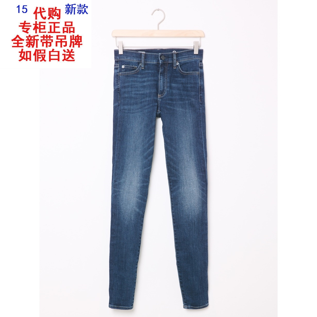 Джинсы женские GAP 000227205 227205 джинсы gap gap ga020ebahdb1